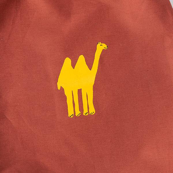 canvas rugtas kameel